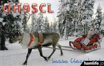 サンタ特別局、OH9SCLのQSLカード
