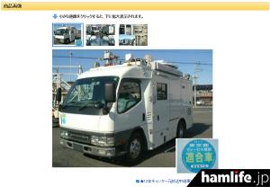 auction_cyukeisya201412-3