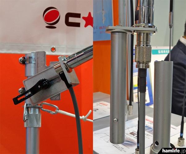 ポール最上部にアンテナを固定するには、筒内に差し込む方式と、L字のロックレバー(クイックリリースレバー)の2通りを検討中