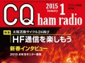 cq201501ico