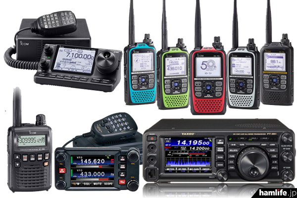 左上からオールモード機部門1位の「IC-7100M」、その隣りがハンディー機部門1位のアイコム50周年記念モデル「ID-51(ターコイズ仕様)」(一番左)、左下は受信機部門1位のIC-R6、その隣はモービル機部門1位の「FTM400DH」、そして左下は発売前にもかかわらずオールモード機部門でベスト10に2モデルがランクインした「FT-991」