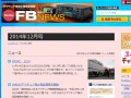 fbnews201412ico