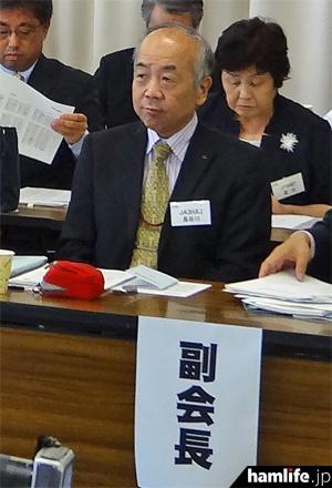 JARL第3回定時社員総会に出席した長谷川良彦氏