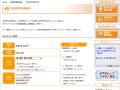 musenkyoku-kensaku20141215