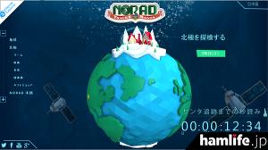 norad-santa-tracker2014-1