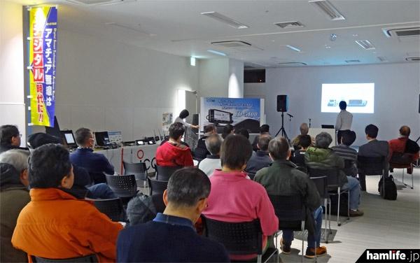 12時と14時からはIC-7851に関する講演が行われ、多くのアマチュア無線家が注目した