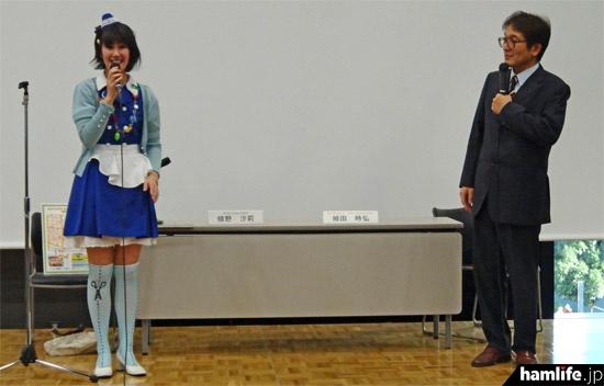 秋葉原案内人の槇野汐利氏(JH1RNQ)と、テクニカルライター細田時弘氏(JK1UEG)のトークショー