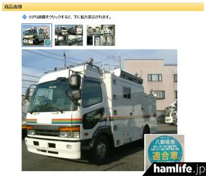 auction_cyukeisya201501-2