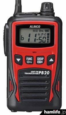 アルインコのDJ-PB20の新色、レッド。型番は「DJ-PB20R」となる