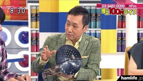 CQ誌2月号の表紙にもなった自作10GHz帯トランスバーターを、レギュラー出演しているNHK「あさイチ!」の番組内で披露する、柳澤秀夫氏(NHK「あさイチ!」の画面より)