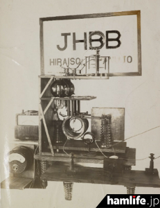 jhbb-qsl-2