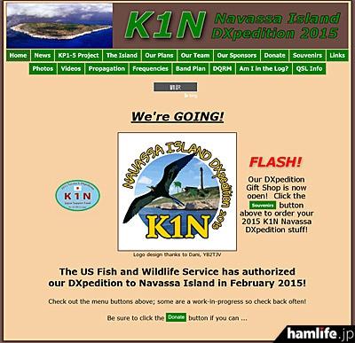 ナバサ島DXペディション、K1NのWebサイト