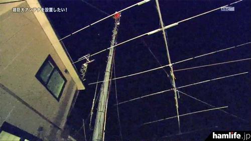 いよいよ7エレ八木の引き上げ。テレビ局のスタッフ5名が地上でロープを引くと、少しずつ上昇した(朝日放送「探偵!ナイトスクープ」より)
