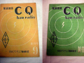 yafuoku-cq-no1-1