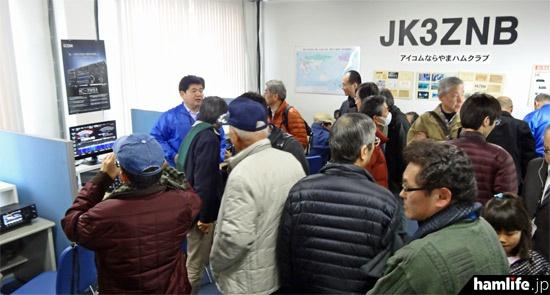 研究所の建物3階にある「無線室」にIC-7851を設置して視聴会を開催。大勢の来場者で賑わった