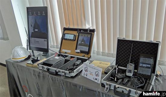 D-STARの展示コーナーでは、スマートフォンとの連携による画像通信なども実演
