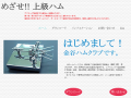 hi-class-shikaku-taisaku-1