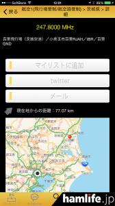 ios-syuhasucyou2015-7