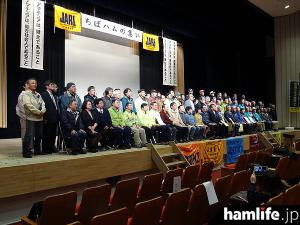 jarl-chiba-event-2015yotukaido2015-005