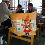 jarl-chiba-event-2015yotukaido2015-209