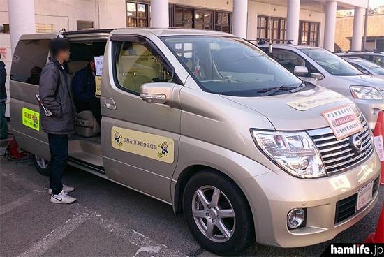 東海総合通信局の不法電波監視車両(DEURAS-M)も展示された