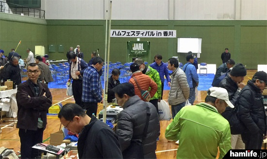 「ハムフェスティバル in 香川」の会場風景