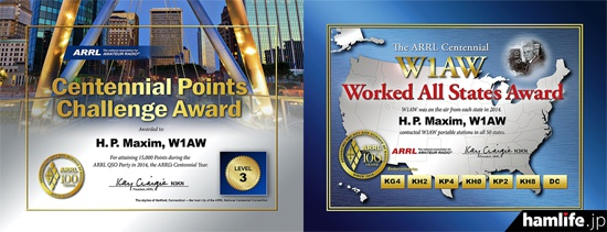 ARRL Centennial QSO Partyの「Centennial Points Challenge」と「W1AW Worked All States」アワード