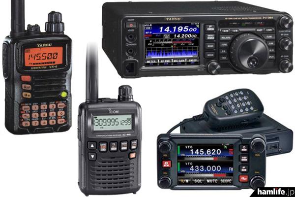 左上からハンディー機部門1位の「VX-6」、その右下が広帯域受信機部門1位の「IC-R6」、右上がオールモード機部門1位の「FT-991M」、下がモービル機部門1位の「FTM400D」