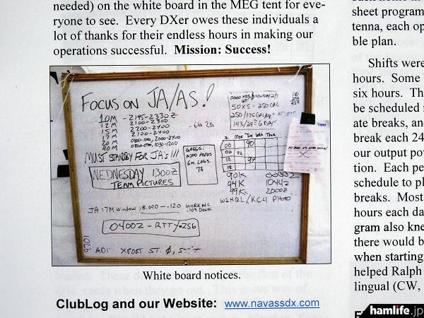 「Focus on JA/AS!」という文字が確認できた。現地オペレーターに周知徹底されていた様子がわかる貴重な画像だ