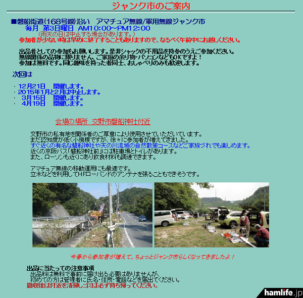 military-junkichi-5