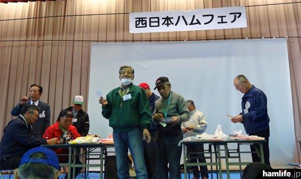 昨年の「西日本ハムフェアー」抽選会の模様