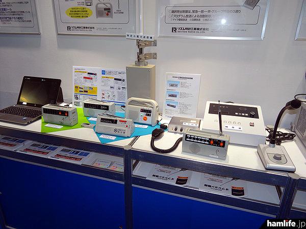 リズム時計工業では地方自治体向け家庭用防災ラジオなどを展示