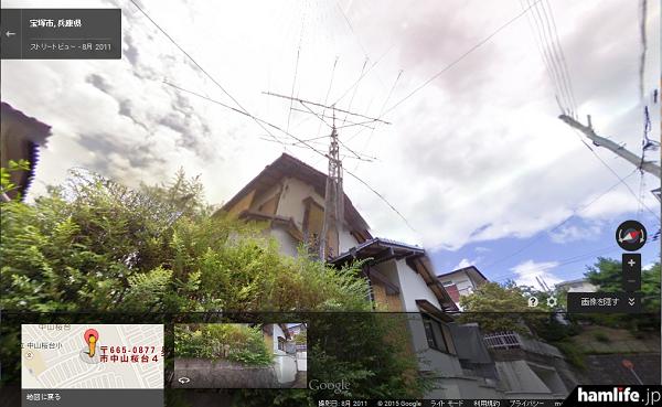 Googleストリートビューで現地を訪問。少し南に下ると、眼下に宝塚市の街並みが広がる