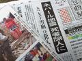 9n-earthquake-12