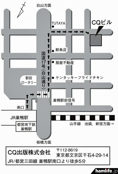 CQ出版社の新社屋マップ(同社Webサイトの告知より)