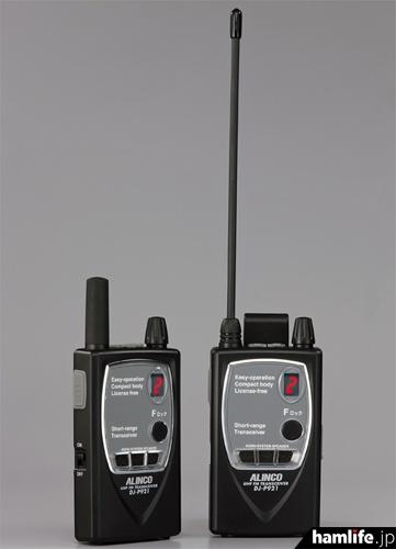 アルインコの特定小電力トランシーバー、DJ-P921L/S