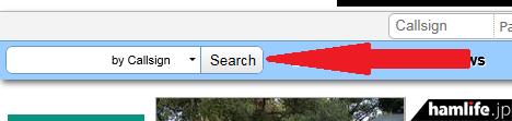 検索窓は左上のロゴ下にある。いままではコールサインのみの検索しかできなかった