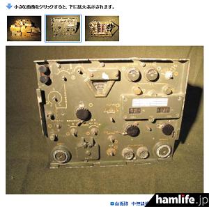 yafuoku-jieitai-2-5