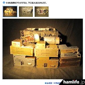 yafuoku-jieitai-2-6