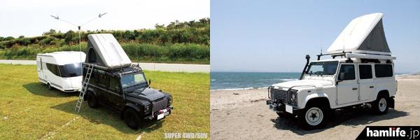 第一電波工業が導入した2台の「無線デモカー」。ランドローバー・ディフェンダー110の黒と白(「Super 4WD/SUV」より)
