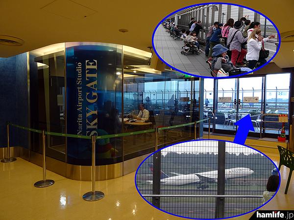 """成田国際空港内の「FMスタジオ""""SKY GATE""""」は展望デッキのすぐ隣り。発着する航空機が目の前に広がる絶好のロケーション!"""