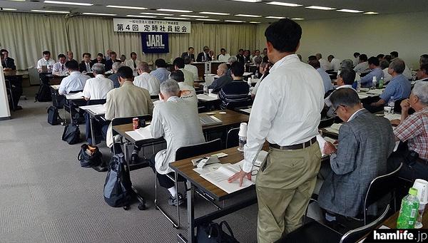 第4回定時社員総会の開催風景