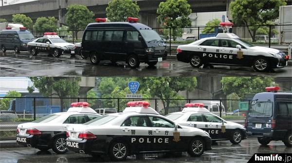 警察車両も多数集結した