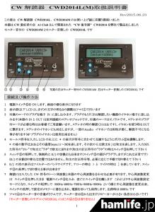 ghdkey-cw-kaidokuki-cwd2014m_l-11