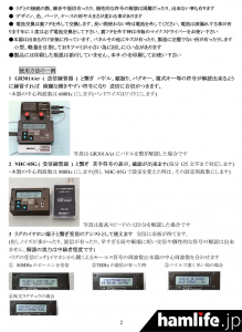 ghdkey-cw-kaidokuki-cwd2014m_l-12