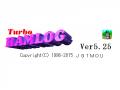 6月13日に公開されたTurbo HAMLOG Ver.5.25