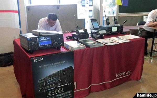 アイコム株式会社のコーナーにはIC-7851やD-STAR機器も展示