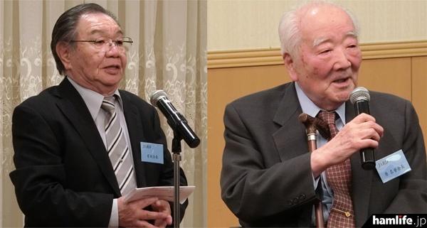 挨拶するJARD有坂会長(写真左)と原名誉会長