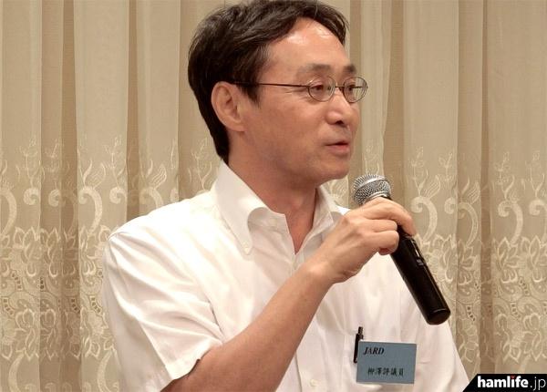 新たにJARD評議員になった柳澤秀夫NHK解説委員(JA7JJN)