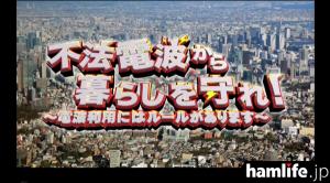 soumusyou-channel-01